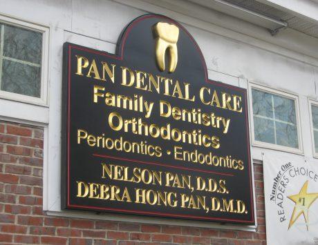 Pan Dental Care Carved